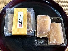 くるみ餅<信州産くるみ使用>