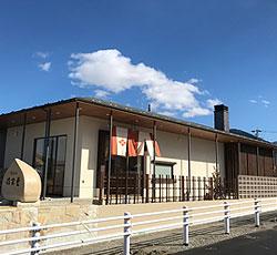 手賀野店【信玄堂】