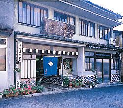 栄町店【信玄堂】